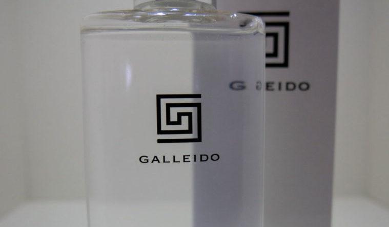 ガレイドプレミアム化粧水